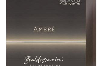 BALDESSARINI Подарочный набор Ambre