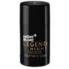 MONTBLANC Дезодорант-стик Legend Night