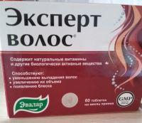 Отзывы о таблетках Эксперт волос с быстрым результатом