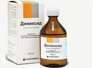 Где применяют препарат Димексид?