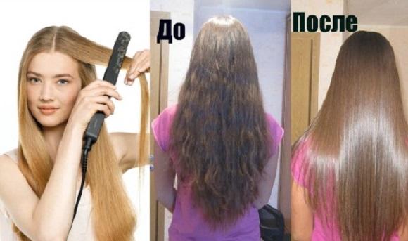 До и после утюжка GAMA