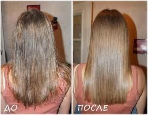 Результат ламинирования волос в домашних условиях