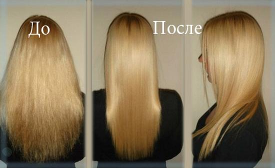 Результат после ламинирования волос