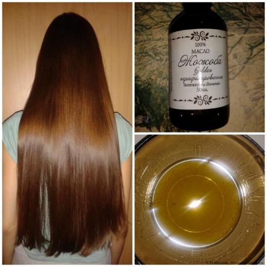 Результат использования масла жожоба для волос