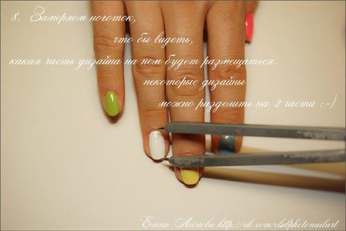 слайдер дизайн ногтей