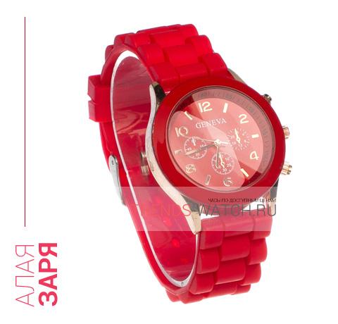 красные часы